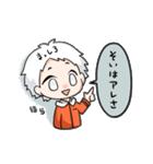 方言男子(個別スタンプ:34)