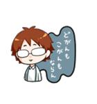 方言男子(個別スタンプ:35)