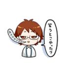 方言男子(個別スタンプ:36)