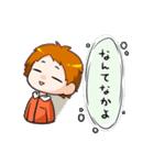 方言男子(個別スタンプ:37)