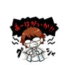 方言男子(個別スタンプ:38)