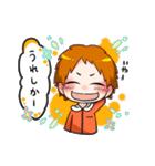 方言男子(個別スタンプ:39)