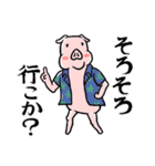 PIG将軍(個別スタンプ:02)