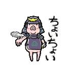 PIG将軍(個別スタンプ:04)