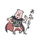 PIG将軍(個別スタンプ:06)