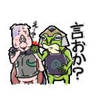 PIG将軍(個別スタンプ:08)