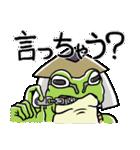 PIG将軍(個別スタンプ:09)
