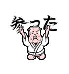 PIG将軍(個別スタンプ:12)