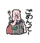 PIG将軍(個別スタンプ:13)