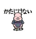 PIG将軍(個別スタンプ:16)