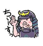 PIG将軍(個別スタンプ:17)