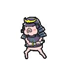 PIG将軍(個別スタンプ:20)