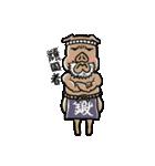 PIG将軍(個別スタンプ:22)