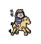 PIG将軍(個別スタンプ:23)