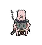 PIG将軍(個別スタンプ:26)