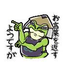 PIG将軍(個別スタンプ:32)
