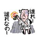 PIG将軍(個別スタンプ:34)