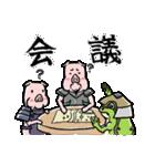 PIG将軍(個別スタンプ:35)