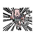 PIG将軍(個別スタンプ:38)