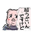 PIG将軍(個別スタンプ:39)