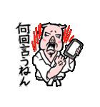 PIG将軍(個別スタンプ:40)
