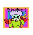 ※シュールなアイマスク探偵※(個別スタンプ:3)