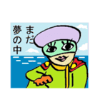 ※シュールなアイマスク探偵※(個別スタンプ:9)