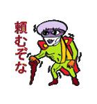 ※シュールなアイマスク探偵※(個別スタンプ:13)