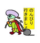 ※シュールなアイマスク探偵※(個別スタンプ:17)