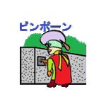 ※シュールなアイマスク探偵※(個別スタンプ:19)