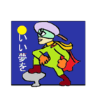 ※シュールなアイマスク探偵※