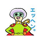 ※シュールなアイマスク探偵※(個別スタンプ:27)