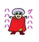 ※シュールなアイマスク探偵※(個別スタンプ:29)