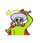 ※シュールなアイマスク探偵※(個別スタンプ:30)
