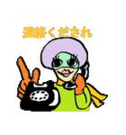 ※シュールなアイマスク探偵※(個別スタンプ:36)