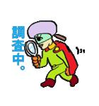 ※シュールなアイマスク探偵※(個別スタンプ:37)