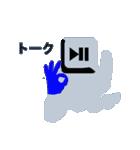 キーボード ゴーストスタンプ(個別スタンプ:04)