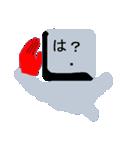 キーボード ゴーストスタンプ(個別スタンプ:26)