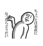 うざい!シンプル!使いやすい!やつ(個別スタンプ:01)