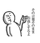 うざい!シンプル!使いやすい!やつ(個別スタンプ:03)