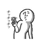 うざい!シンプル!使いやすい!やつ(個別スタンプ:05)