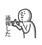 うざい!シンプル!使いやすい!やつ(個別スタンプ:07)