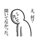 うざい!シンプル!使いやすい!やつ(個別スタンプ:08)