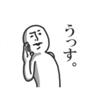 うざい!シンプル!使いやすい!やつ(個別スタンプ:09)