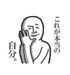 うざい!シンプル!使いやすい!やつ(個別スタンプ:10)