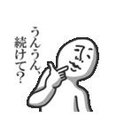 うざい!シンプル!使いやすい!やつ(個別スタンプ:16)