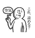 うざい!シンプル!使いやすい!やつ(個別スタンプ:18)