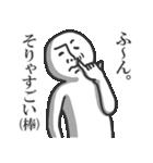 うざい!シンプル!使いやすい!やつ(個別スタンプ:20)