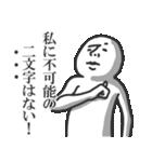 うざい!シンプル!使いやすい!やつ(個別スタンプ:21)