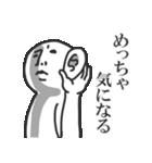 うざい!シンプル!使いやすい!やつ(個別スタンプ:38)
